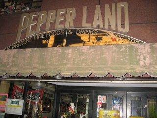 pepperland01.jpg